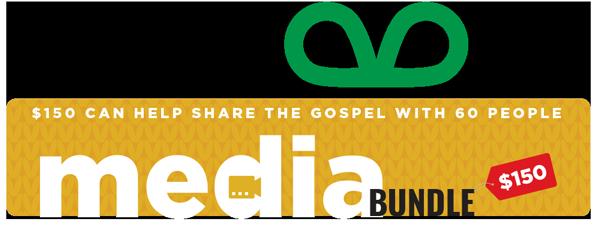 Media Bundle