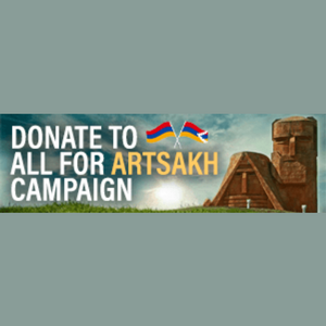 DONATE TO ALL FOR ARTSAKH GENERAL FUND