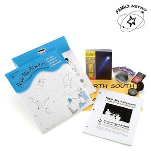Night Sky Adventure Leader Kit