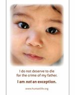 Not an Exception Biracial Postcard