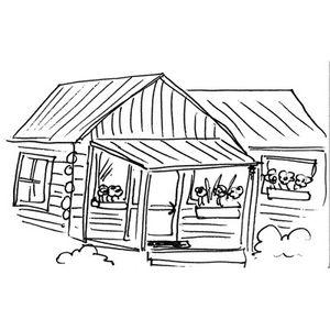 Camp Director Cabin