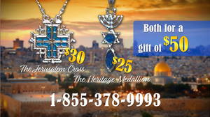 Jerusalem Cross & Heritage Medallion Necklace