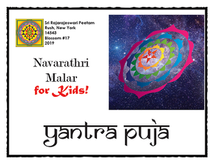 Yantra Puja (eBook for Kids)