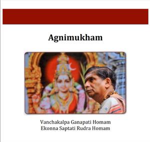 Agni Mukham (eBook - English)