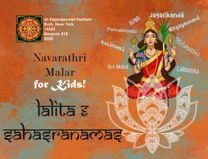 Lalita & Sahasranamas (eBook for Kids)