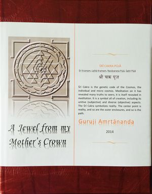 A Jewel from my Mother's Crown (ePub - English)