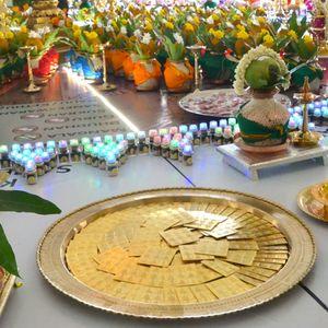Rasi Mandala Navagraha Yantra Sponsorship