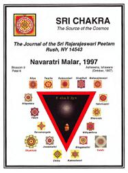 Tidhi Nitya Kala Puja (eBook - English)