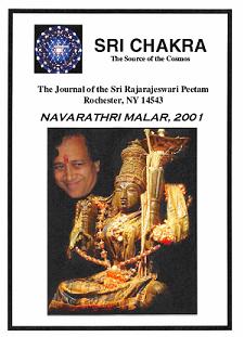 Dattatreya Shadanvaya (eBook - Tamil)