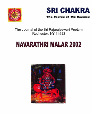 Pratyangira Devi Puja(eBook - English)