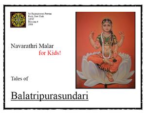 Tales of Bala Tripurasundari (eBook for Kids)