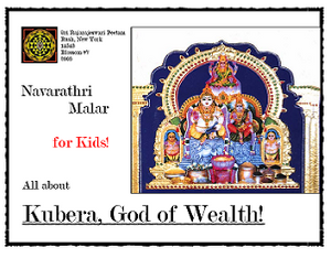 All about Kubera, God of Wealth (eBook for Kids)