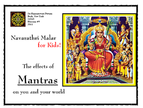 The Effects of Mantra (eBook for Kids)