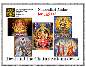 Devi & the Chaturayatana Devas (eBook for Kids)