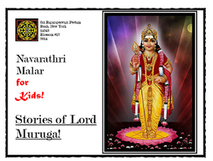 Stories of Lord Muruga (eBook for Kids)