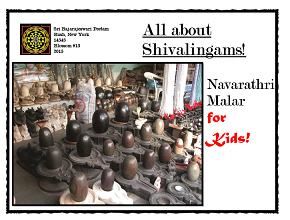 All about Shivalingams (eBook for Kids)