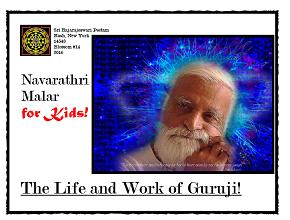 The Life and Work of Guruji (eBook for Kids)