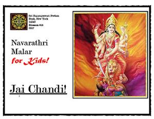 Jai Chandi! (eBook for Kids)