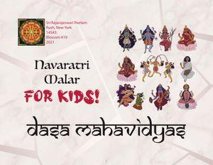Dasa Maha Vidya for Kids (eBook for Kids)