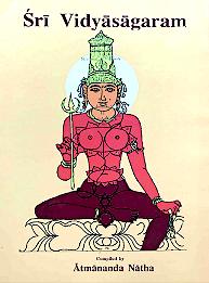 Sri Vidya Sagaram Part 1 (eBook - English)