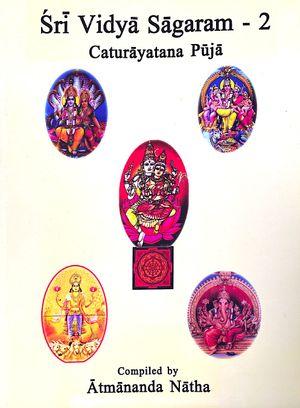 Sri Vidya Sagaram Part 2 (eBook - English)