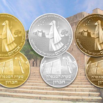 Honorary Citizen of Hebron