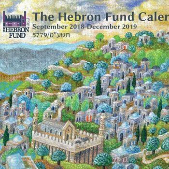 Calendar Campaign
