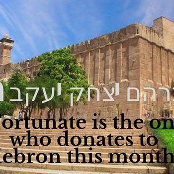 Iyar Campaign