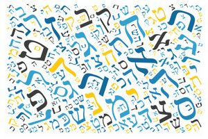 BEGINNERS HEBREW