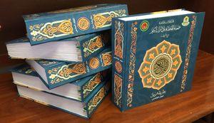 Sponsor a Quran in Braille Set