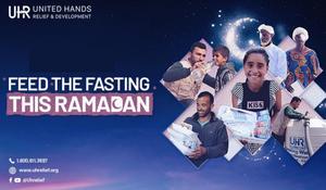 Ramadan 2021 - Food Parcels