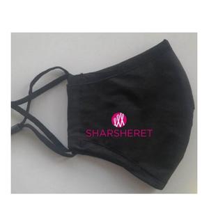 Two Sharsheret Masks